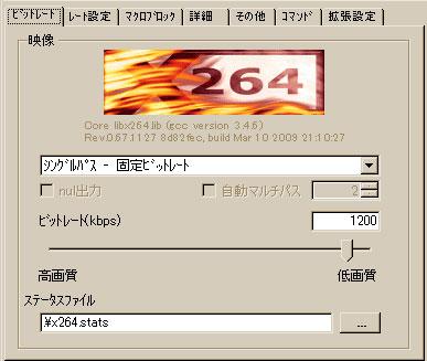 設定1.jpg