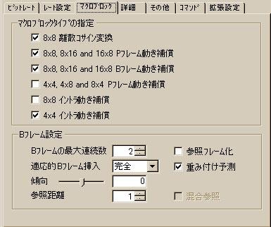 設定3.jpg