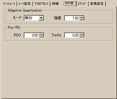 設定5.jpg