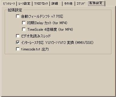 設定6.jpg