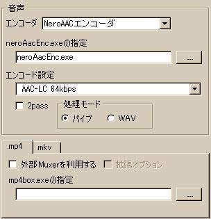 設定7.jpg